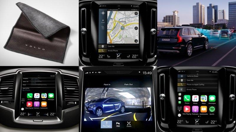 Volvo XC40 Accessories | Volvo XC40 Forum